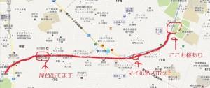 氷川台桜マップ